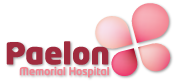Paelon Memorial Logo